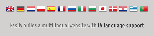 14 languages support